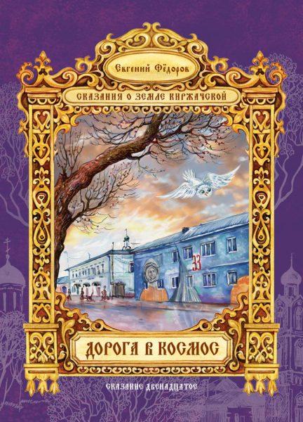 book010118anounce-2000